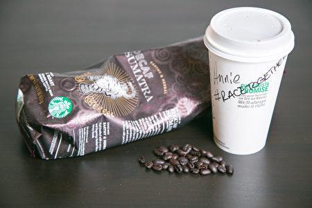 自己在超市買咖啡,可以省很多花費。