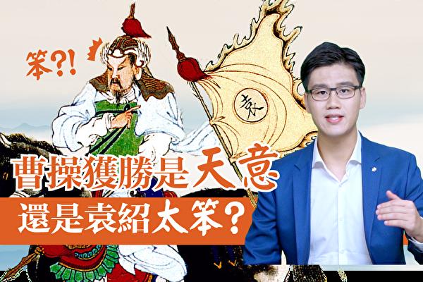 【三国英雄13】胜败无常(文字版)