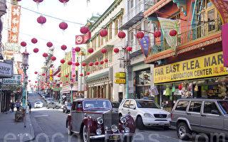 受大陸疫情影響  舊金山灣區唐人街商家生意慘淡
