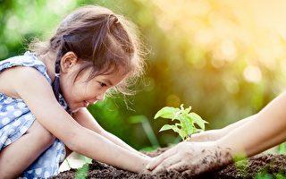 【爸妈必修课】鼓励孩子成长中的每一个进步