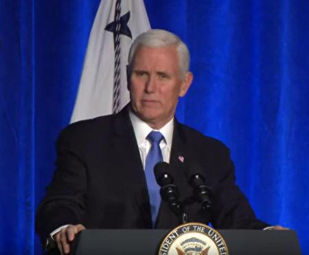 美國副總統彭斯2020年2月6日在全國祈禱早餐會(National Prayer Breakfast)。(影片截圖)