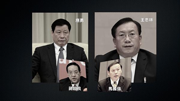 北京掀問責風暴,2020年2月12日,湖北省書記和武漢書記雙雙被換。(大紀元合成)