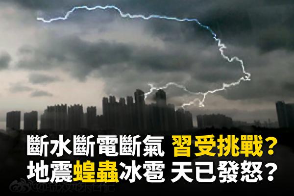 【必赢看点】武汉6个一律 北京等地异象纷呈