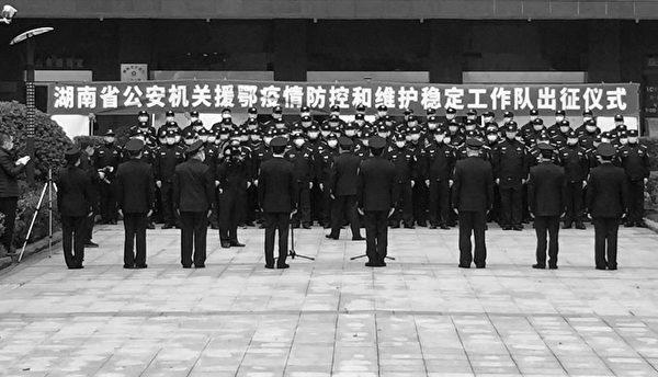 湖南省公安廳機關公安被派往武漢疫情一線。(網絡圖片)