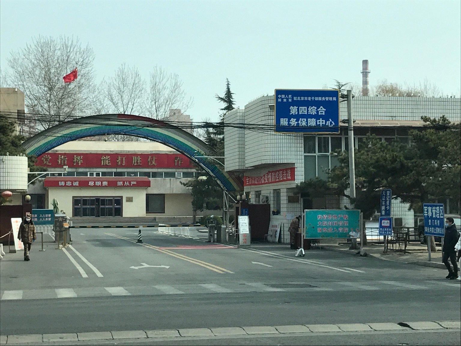 組圖:北京軍隊大院防疫日益嚴格 層層設卡