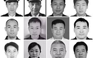抗击瘟疫?中共官媒自曝近20名公安猝死