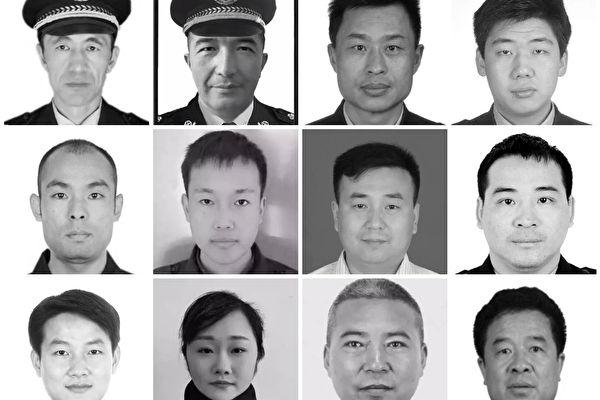 抗擊瘟疫?中共官媒自曝近20名公安猝死