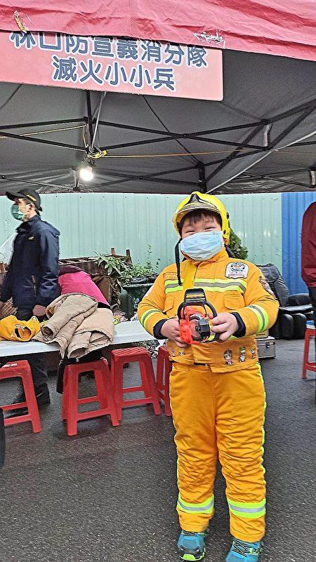 消防义消分队-灭火小小兵的装扮