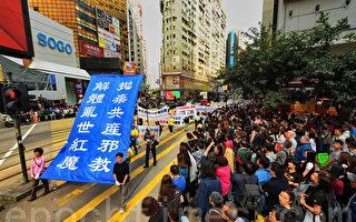 """杨威:政治局常委齐动员学党史牵出的""""秘密"""""""