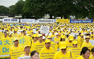 王友群:中共在迫害法轮功中走向灭亡