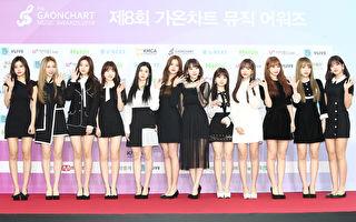 IZ*ONE《BLOOM* IZ》于日韩登预售榜冠军