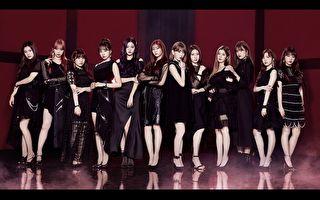 IZ*ONE正規專輯15區iTunes摘冠 首日賣18.4萬張
