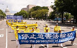 2019年 遭中共迫害的上海法轮功学员