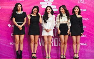Red Velvet五成员共捐2.3亿韩圜助韩国防疫