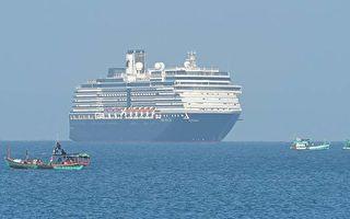 泰國拒「威士特丹號」停靠  郵輪淪海上人球