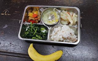 因應中共肺炎延後開學 紓緩有機契作蔬菜供應