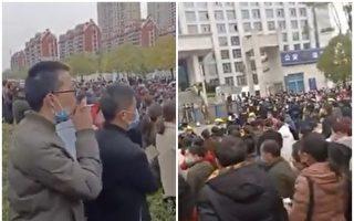 非常时期 江西上千民众聚集市政府讨血汗钱