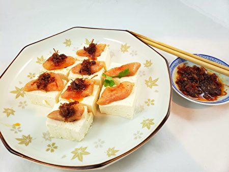 梁廚美食,明太子豆腐