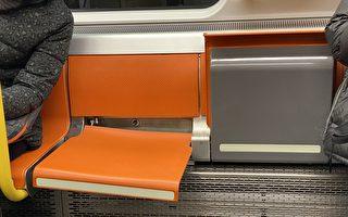 MBTA新橙线车厢座椅出故障