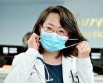 预防新型冠状病毒感染,如何正确戴口罩、摘口罩?(视频截图)