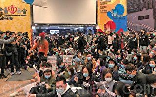 香港HAEA宣布啟動第二階段罷工