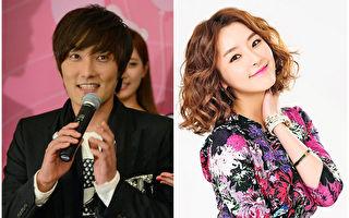KANGTA and Jeong-YuMi