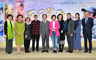 《四月望雨》首映 集结杨贵媚等实力派演员