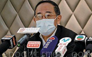 香港口罩不足 医学会指至少十诊所暂停业