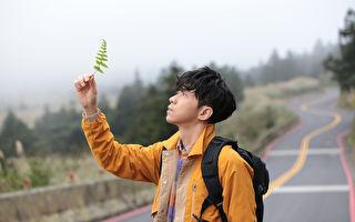 光良登山拍新歌MV 侄子幫側拍意外入鏡
