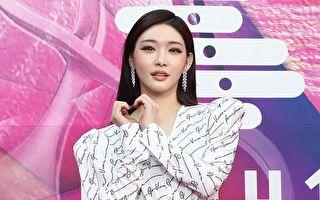 請夏生日捐款2000萬韓圜 助弱勢購買口罩