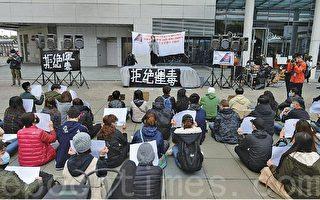 港龙工会集会促暂停大陆航班