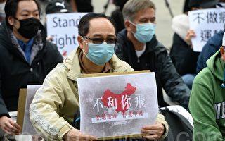 組圖:港龍空勤集會促暫停飛往中國航班