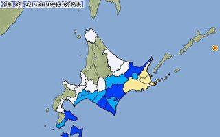北海道外海規模7.0地震 台屏東規模4.0地震