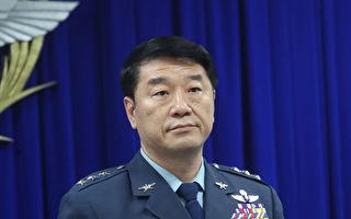 中共智库声称美军机穿越台湾 台空军作出回应
