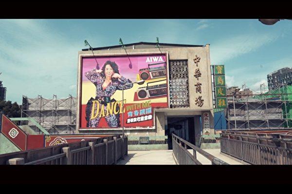 《天桥上的魔术师》将打造台剧史最大型片场