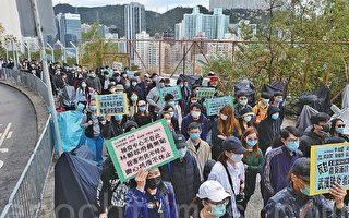 香港多区市民游行集会反设指定诊所