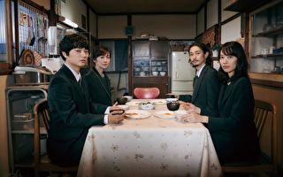 《最初的晚餐》集結日本5大演技派巨星參演