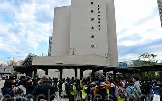 中共肺炎香港增至74例 福慧精舍传群聚感染