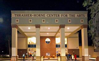 神韻佛州傑克遜維爾首場 觀眾讚啟迪人心
