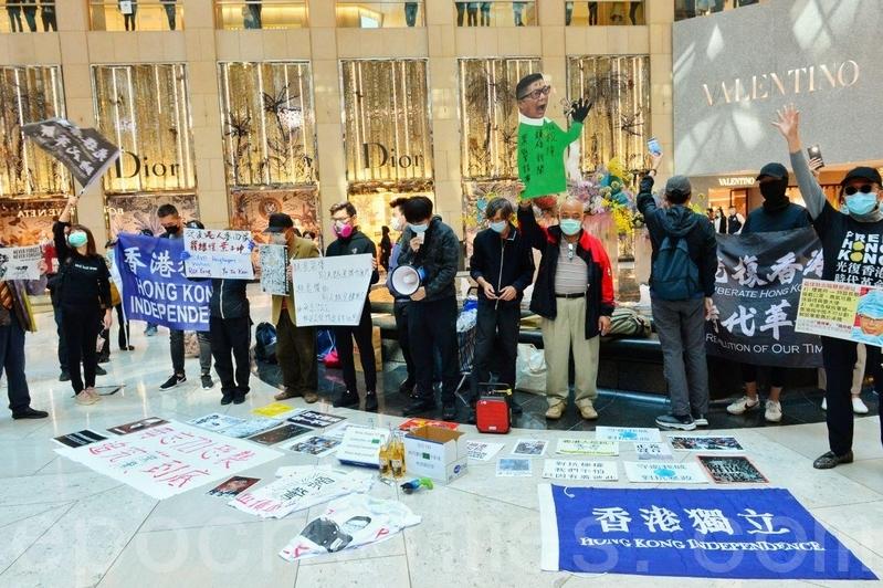 組圖:毋忘721元朗恐襲 港人商場靜坐抗議