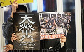 【翻牆必看】香港人抗中共病毒的祕訣