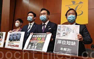 香港民主派批预算案大增警队开支