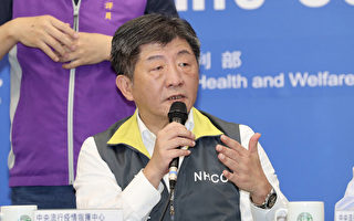 台湾新增5名确诊 4例医院内群聚1例境外移入