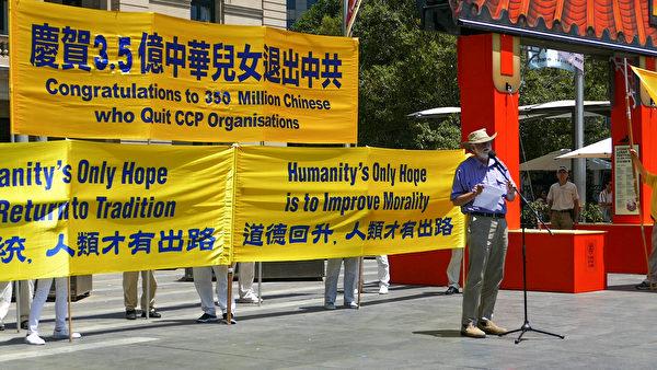 人權活動家威尼康伯(Bob Vinnicombe)在三退集會上發言。(孔昭/大紀元)