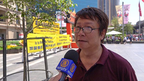 中國澳洲之聲創辦人潘晴在三退集會上發言。(孔昭/大紀元)