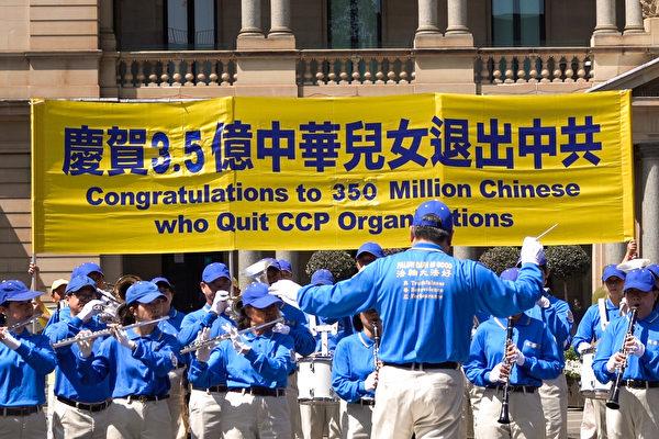 1月31日,悉尼部份法輪功學員在環形碼頭舉行慶祝3.5億人三退集會。圖中天國樂團正演奏樂曲。(孔昭/大紀元)