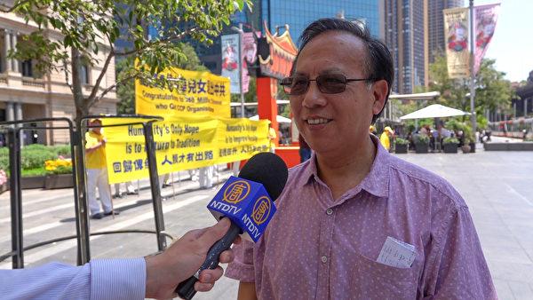 民主中國陣線主席秦晉在三退集會上發言。(孔昭/大紀元)