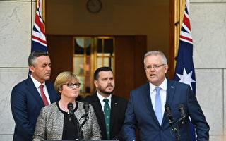 总理吁澳洲人离开中国 别指望更多撤侨专机