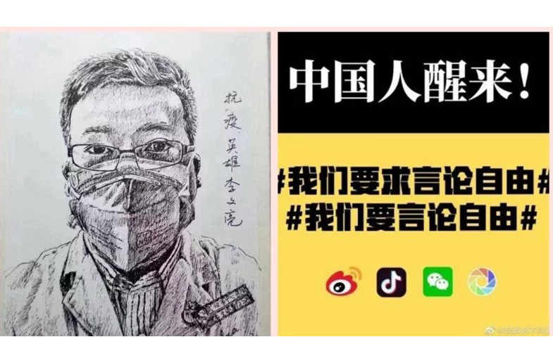 畢平:從蔣彥永到李文亮 甚麼比中共肺炎更可怕