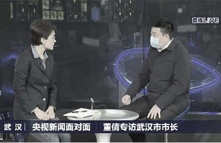 央視新聞記者專訪武漢市長(影片截圖)